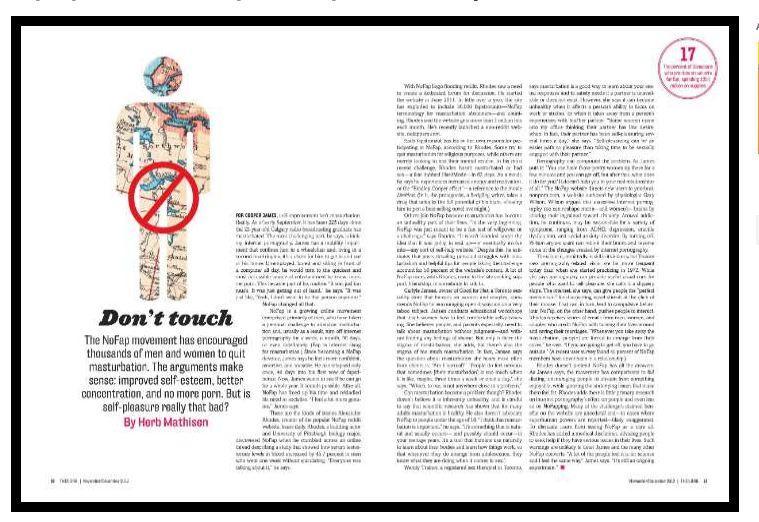 """مجلة """"هذا"""" تحتوي على مقال عن NoFap - دماغك على الإباحية"""